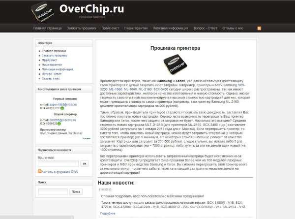chip_v1