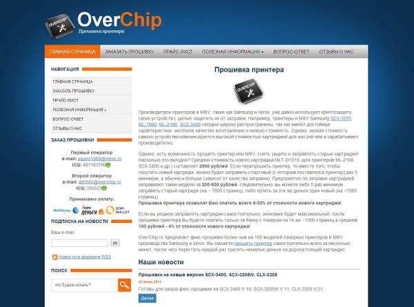 chip_v2