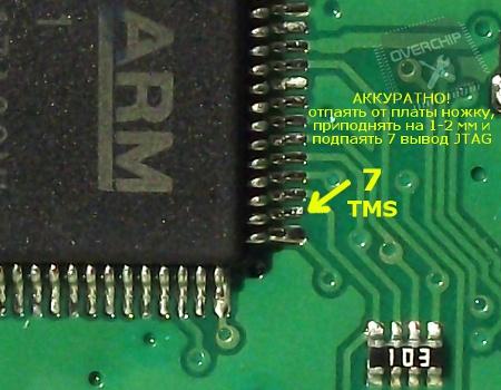 Подключение JTAG к процессору ML-2160